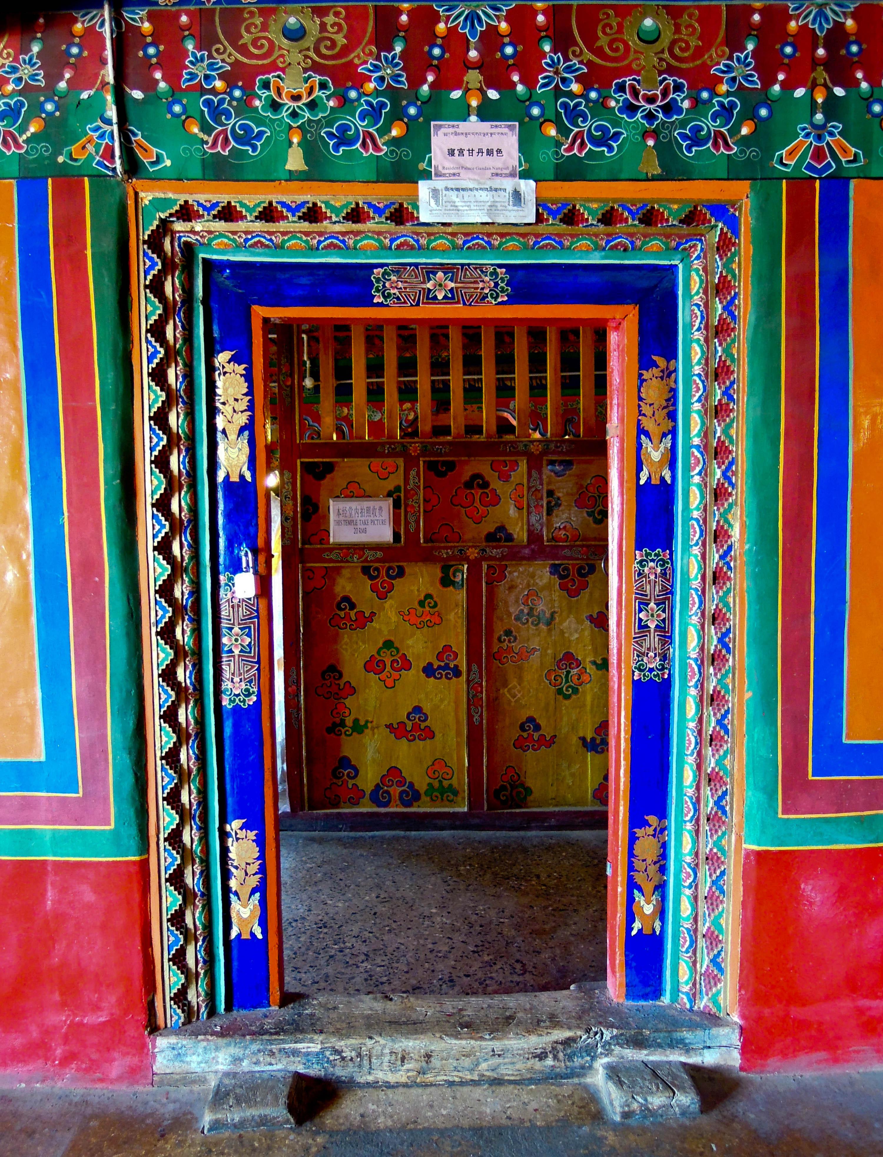 The Doors And Windows Of Tibet S Monasteries Into The