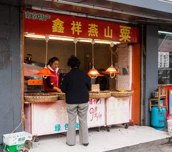 Nanjing specialty
