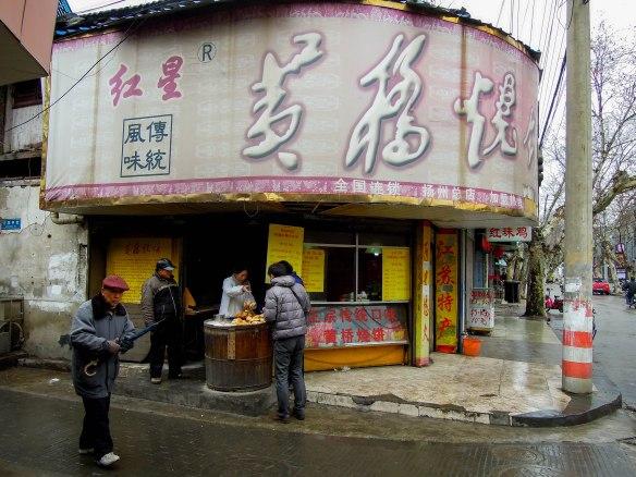 Yangzhou street food