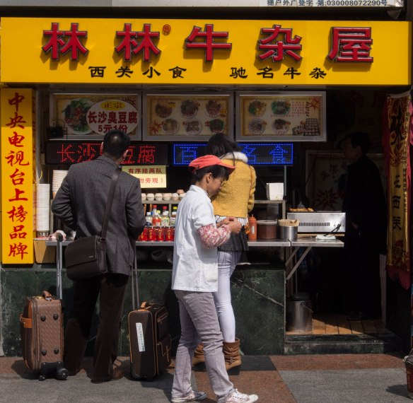 This shop sells 牛杂 niǔzá, literally 'misc. beef' but really means beef innards like tripe