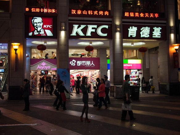KFC is also immensely popular