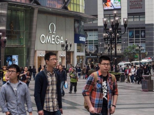 Omega boys