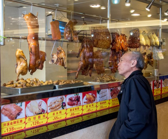 Roasted meats are an important part of Cantonese cuisine.