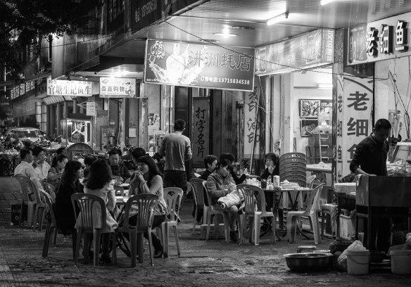 Informal outdoor dining
