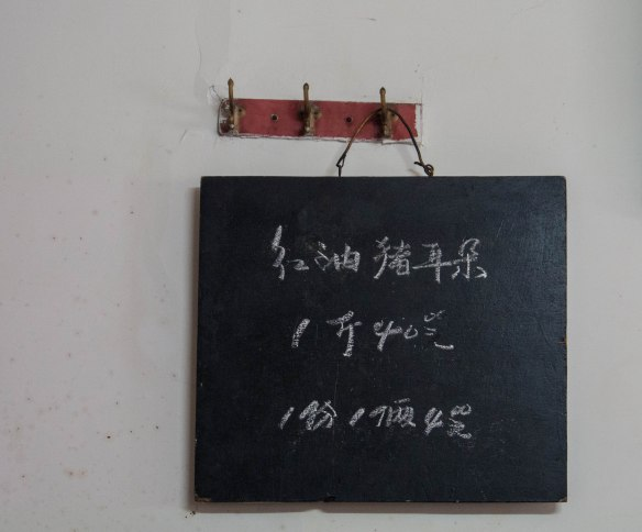 "The sign reads: ""Red oil pig ears, 1 jin, 40 yuan"" 2 ears, 4 yuan"