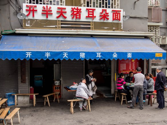 "The name of the restaurant is: ""Kai Ping Tian Pig Ear noodles."""