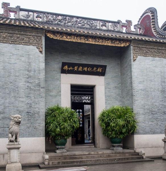 The Wong Fei-hung museum