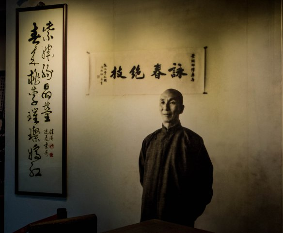 Photograph of Yip Man
