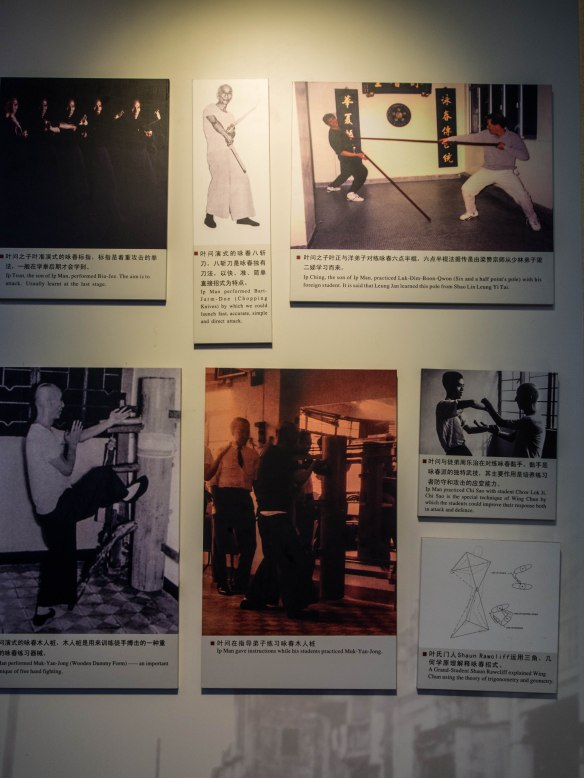 Photos of Yip Man in action