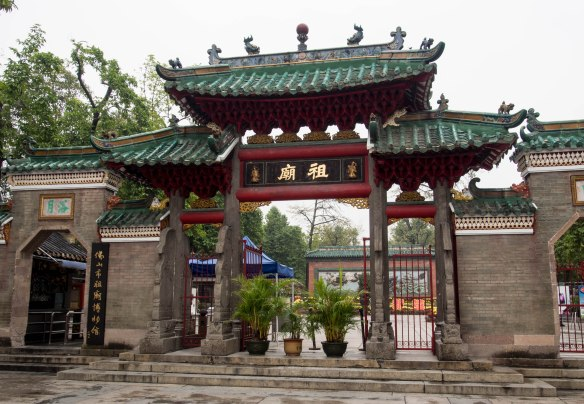 Ancestors Temple (祖廟 zǔmiào) in Foshan, Guangdong Province
