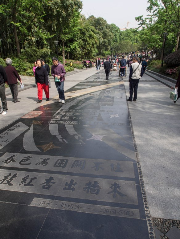 The long pathway of the star Chinese poets