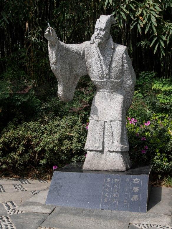The Tang poet Bai Juyi