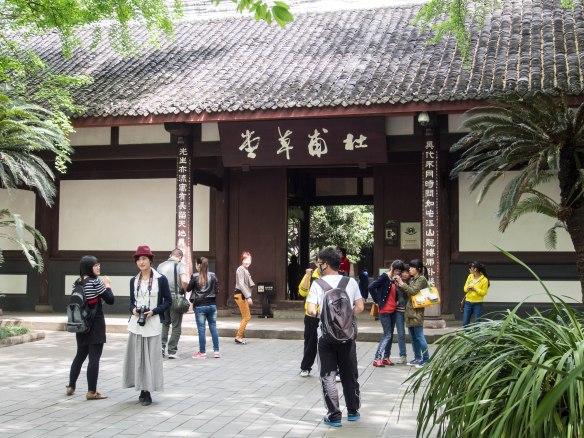杜甫草堂 Dù Fǔ cǎo táng Du Fu Thatched Cottage