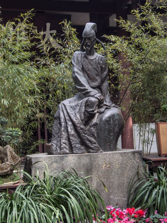 Statue of Du Fu