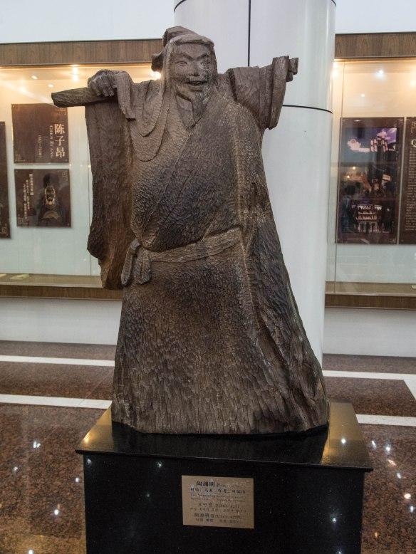 Tao Yuanming (365-427)