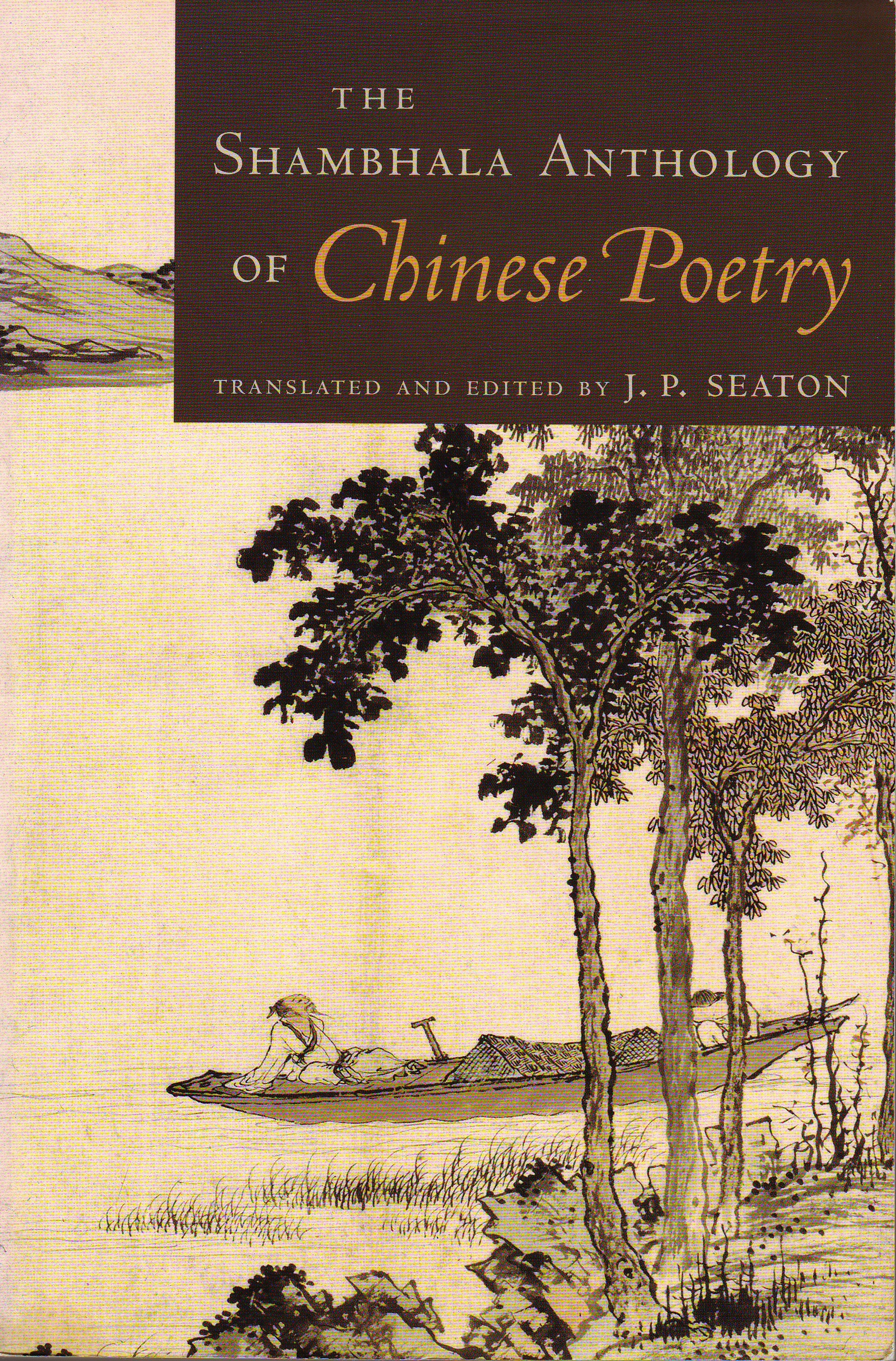 the beauty of chinese poetry There is not a lot of music in him, and there are times when the beauty of a poem is not readily apparent in his translation, but you can go other places for music the book is superb, and, for an english-speaking lover of classical chinese poetry, indispensable.