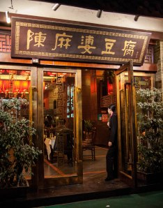 Chen Mapo Doufu restaurant in Chengdu.