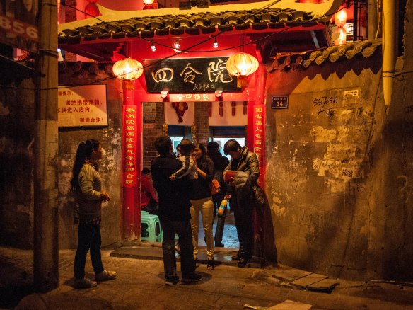 The name of the restaurant was simply 四合院 sì hé yuàn; this is what traditional courtyard houses were called in China.