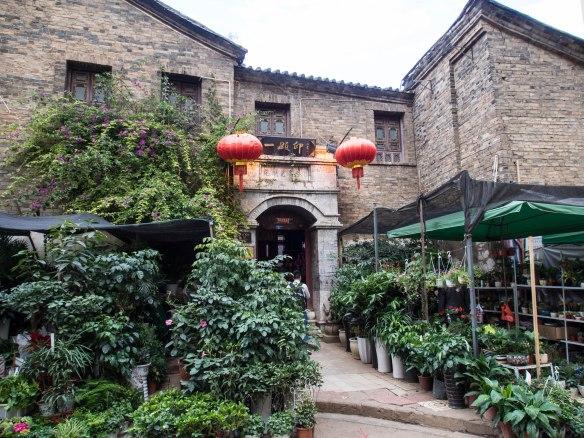 一颗印 yì kēyìn Restaurant in Kunming